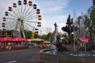 Parc d'attraction, Yerevan, Arménie